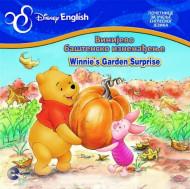 Disney English početnice - Vinijevo baštensko iznenađenje