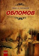 Oblomov - Ivan Aleksandrovič Gončarov