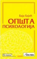 Opšta psihologija - Baja Bajić