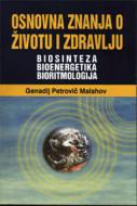 Osnovna znanja o životu i zdravlju - Genadij Petrovič Malahov