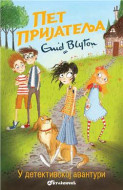 Pet prijatelja u detektivskoj avanturi - Enid Blajton (14)