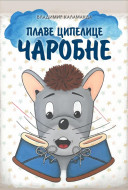 Plave cipelice čarobne - Vladimir Kalamanda