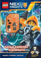 LEGO® NEXO KNIGHTS™ - Napad kamenih čudovišta