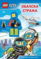 LEGO® City - Obalska straža