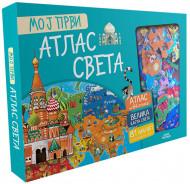 Moj prvi atlas sveta - Patrik Dejvid