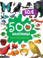 500 nalepnica: Boje