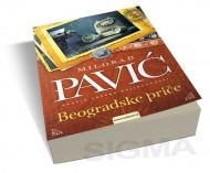 Beogradske priče - Milorad Pavić