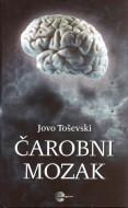 Čarobni mozak - Jovo Toševski