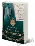 Čuvari tajne Obrenovića - Branko Čanković