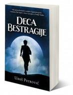 Deca bestragije - Uroš Petrović