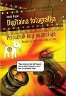 Digitalna fotografija - KOLORNA KNJIGA - Priručnik koji nedostaje