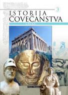 Grčka - Istorija čovečanstva