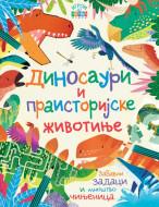 Igrom do znanja - Dinosauri I Praistorijske Životinje - Grupa Autora