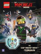 LEGO® NINJAGO® - MOVIE™ GODIŠNJAK - LEGO® knjige