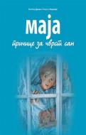 Maja - Pričice za čvrst san - Marsel Marlije, Žilber Delae