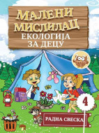 Maleni mislilac - Ekologija za decu - Tamara Bajić