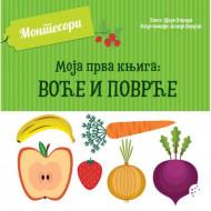 Moja prva knjiga: Voće i povrće