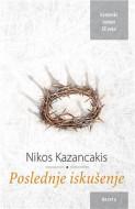 Poslednje iskušenje - Nikos Kazancakis