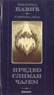Predeo slikan čajem - Milorad Pavić