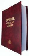 Rečnik srpskoga jezika - grupa autora