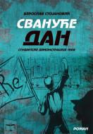 Svanuće dan - Beroslav Stojanović