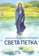Sveta Petka - Ljiljana Habjanović Đurović