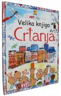 Velika knjiga crtanja - Art ideje - Fiona Vat, Ana Milburn, Rozi Diken