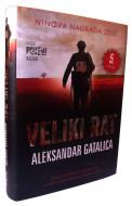 Veliki rat - Aleksandar Gatalica (tvrd povez)