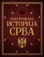 Ilustrovana istorija srba - Vladimir Ćorović,