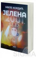 Jelena 2001. - Mile Kordić