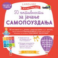 50 aktivnosti za jačanje samopouzdanja - Karolin Žambon