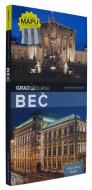 Grad na dlanu - Beč