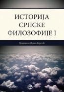 Istorija srpske filozofije I - Irina Deretić