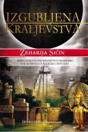 Izgubljena kraljevstva - Zeharija Sičin