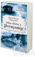Jedno ubistvo u Patrijaršiji - Nenad Novak Stefanović