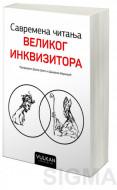 Savremena čitanja Velikog inkvizitora - Davor Džalto i Danijela Marković