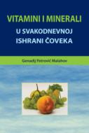 Vitamini i minerali - u svakodnevnoj ishrani čoveka - Genadij Petrovič Malahov