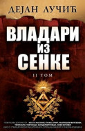 Vladari iz senke - Tom II - - Dejan Lučić