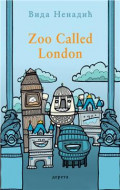 Zoo Called London - Vida Nenadić