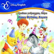 Disney English početnice - Srećan rođendan, Iare!