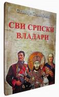 Svi srpski vladari