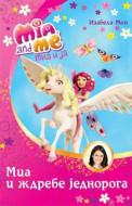 Mia i ja: Mia i ždrebe jednoroga - Izabela Mon