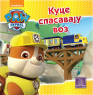 Kuce spasavaju voz