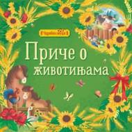 Čarobni zvuci: Priče o životinjama