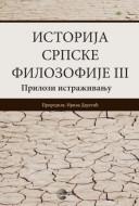 Istorija srpske filozofije III - Irina Deretić