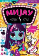 Mijau modna kuća: Supezvezde