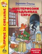 Misteriozni kradljivac sira - Džeronimo Stilton
