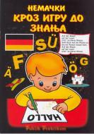 Nemački kroz igru do znanja