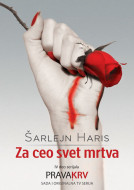 Prava krv IV: Za ceo svet mrtva - Šarlejn Haris