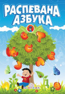 Raspevana azbuka - Jasna Ignjatović